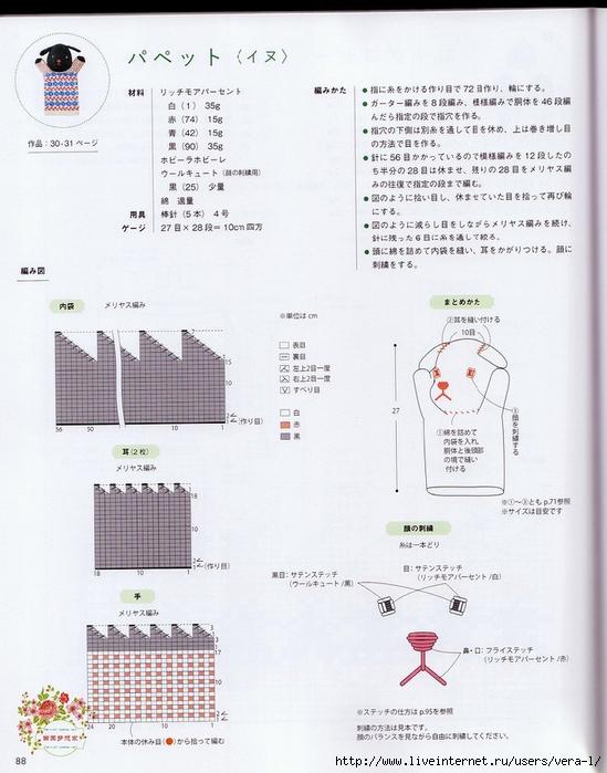 0_1f0492_5e64cfa5_orig (549x700, 273Kb)