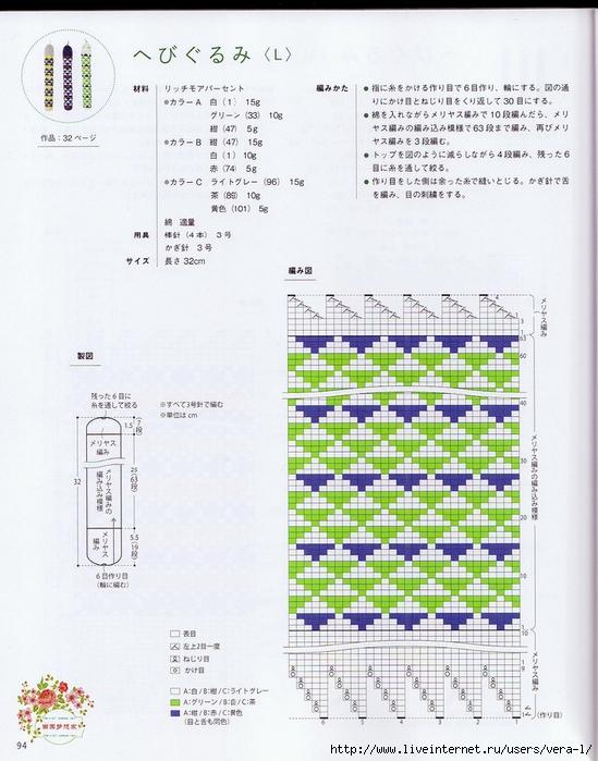 0_1f0498_7a45e974_orig (549x700, 298Kb)
