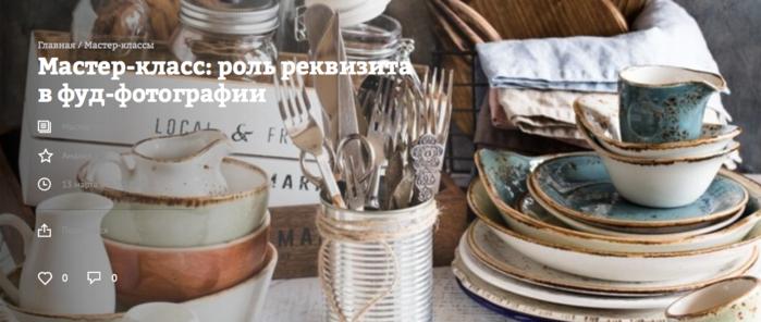 3769678_Snimok_ekrana_20170416_v_18_52_32 (700x296, 358Kb)