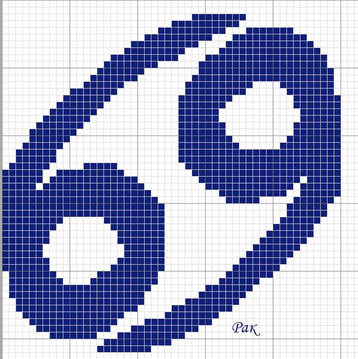 rak (698x700, 494Kb)