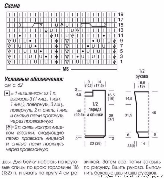 ппа (640x700, 234Kb)