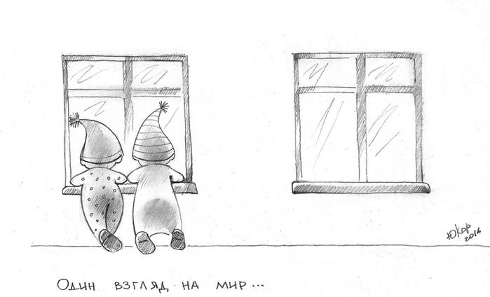 Юлия Корякина 29 (700x424, 116Kb)