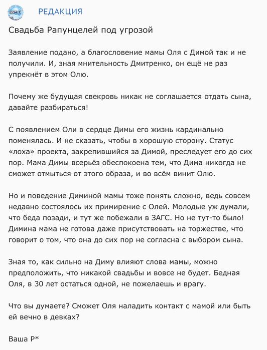 http://img0.liveinternet.ru/images/attach/d/1/134/986/134986454_redakciyasvadbarapunceleypodugrozoy1.png