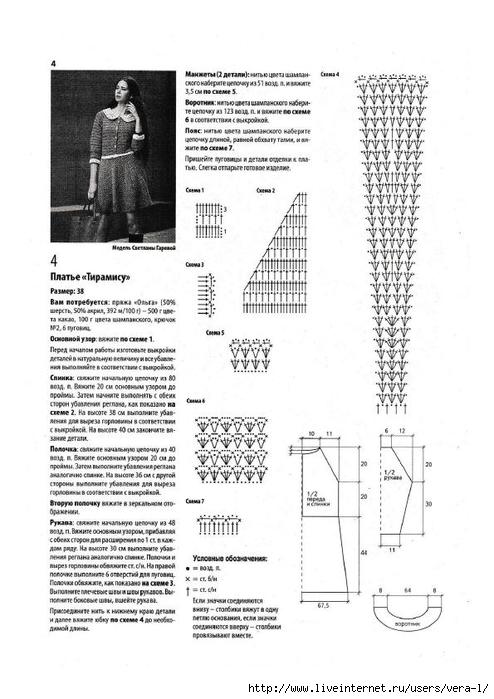 10vzvk16_15 (494x700, 190Kb)