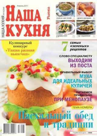 4439971_48__kopiya_1_ (320x448, 29Kb)