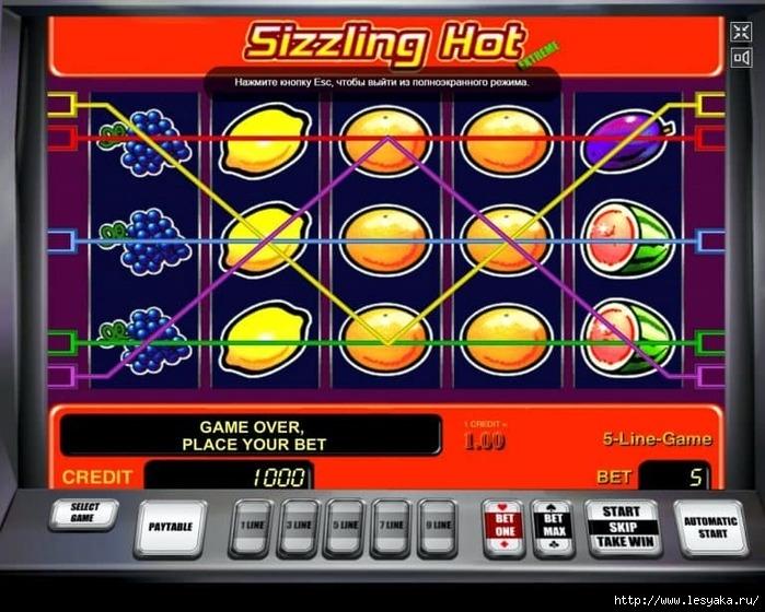 Игровые автоматы флеш игры ya888ya.org играть азартные дэмо игры слот