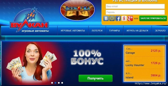 казино Вулкан vulcanocasino.xyz, где можно поиграть в Sizzling Hot /3925073_vpvpa (700x360, 147Kb)