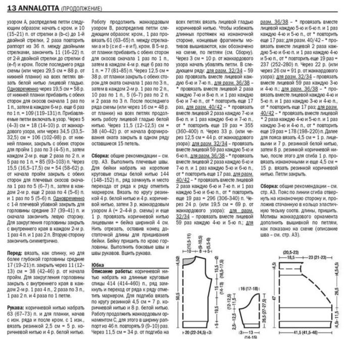 Fiksavimas.PNG1 (700x671, 345Kb)