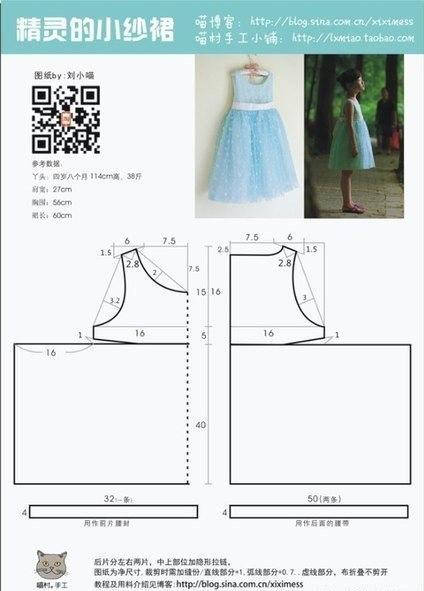 шьем вяжем вышиваем 11а (424x591, 111Kb)