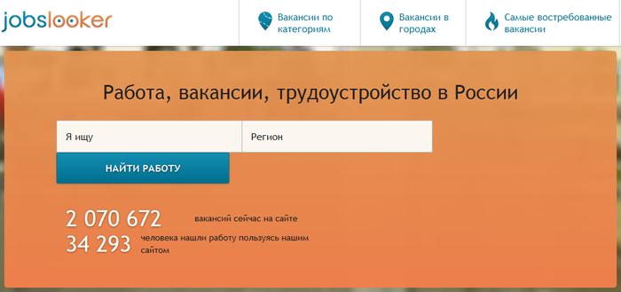 3925311_poisk_raboti (700x329, 94Kb)