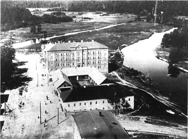 Самые секретные города Советского Союза