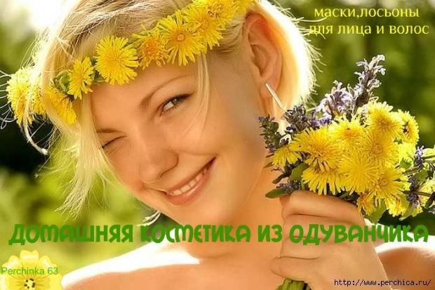 4979645_1429625660_80443447 (620x413, 208Kb)