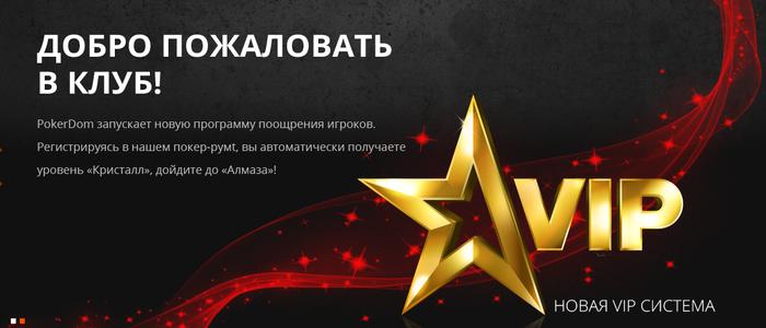 PokerDom/3667889_PokerDom (700x300, 191Kb)