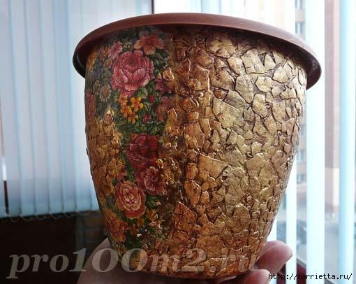 Мозаика из яичной скорлупы. Цветочный горшок (8) (510x406, 124Kb)