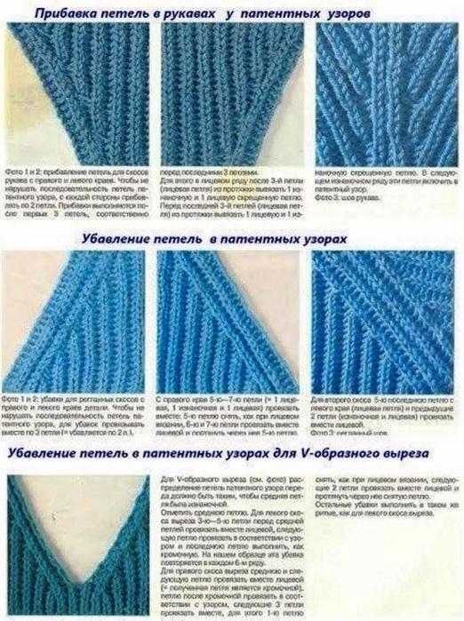 3040753_platrezin3 (522x700, 167Kb)
