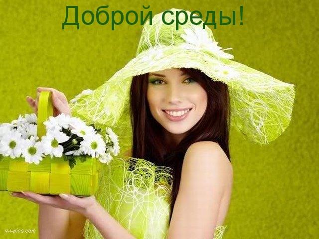 3470549_sreda_ (640x480, 171Kb)