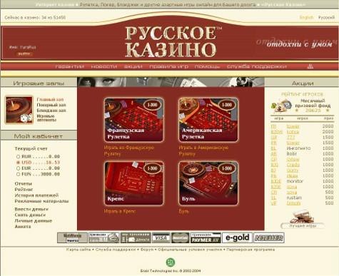 2. russian-lobby (475x387, 67Kb)