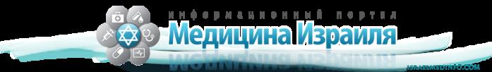 imi_logo (700x102, 67Kb)