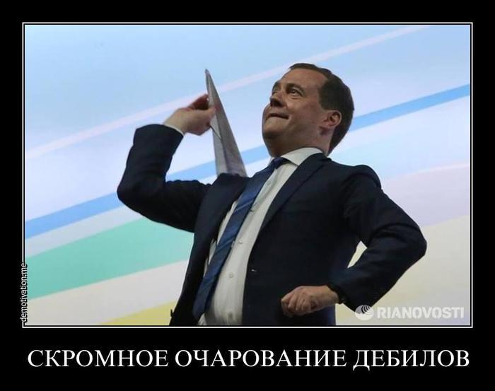 foto-debilov-iz-odnoklassnikov (700x553, 34Kb)