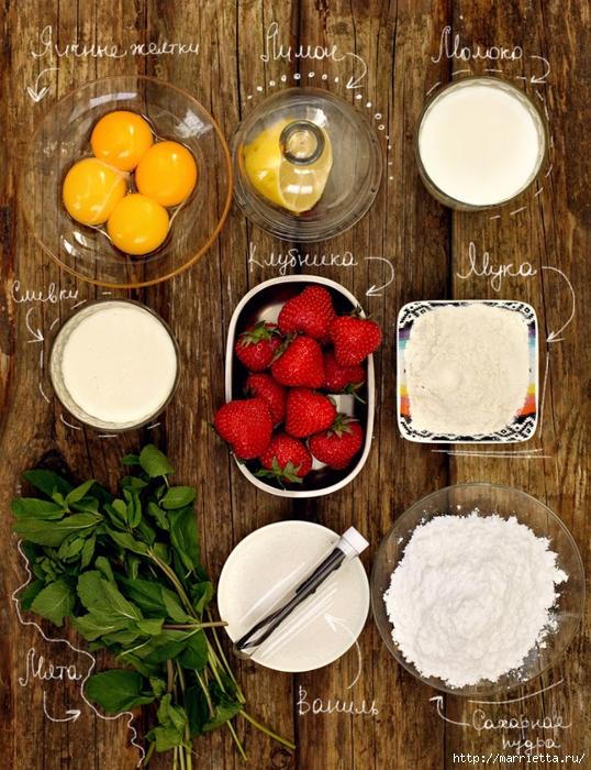 Самый красивый торт ПАВЛОВА (6) (538x700, 391Kb)