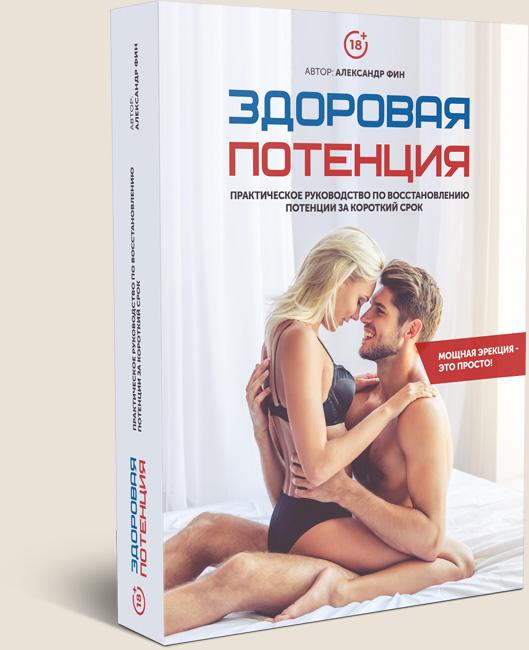 seksopatolog-gingazov-p-s