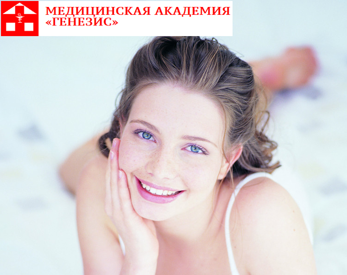5365358_genezis_klinika_1_ (700x555, 406Kb)