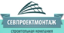 севпроектмонтаж1 (266x138, 35Kb)