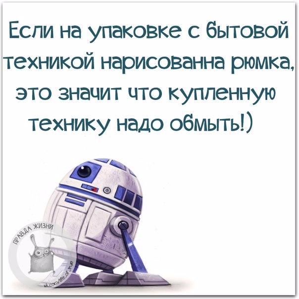 1443460914_frazki-13 (604x604, 204Kb)