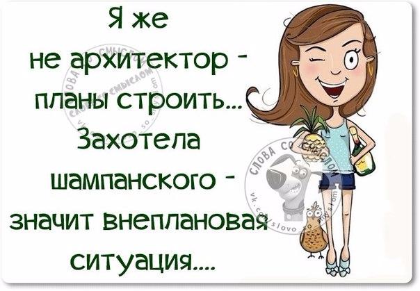 1443460943_frazki-11 (604x419, 202Kb)
