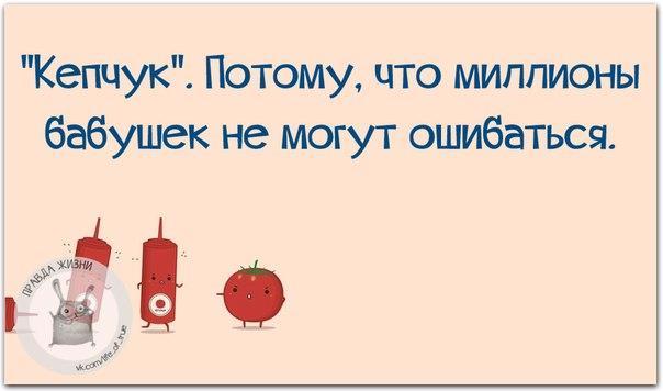 1443460948_frazki-2 (604x356, 120Kb)