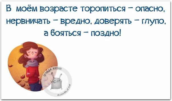1443460961_frazki-15 (604x356, 127Kb)