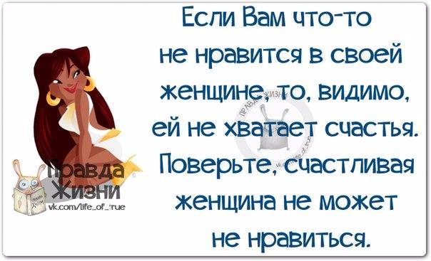 1443460975_frazki-19 (604x367, 195Kb)