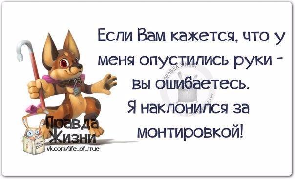 1443460982_frazki-5 (604x367, 139Kb)