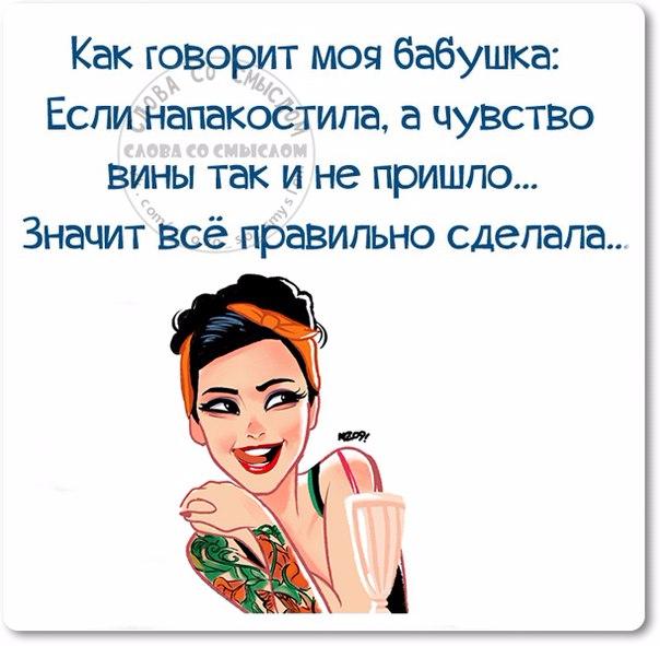 1443460985_frazki-22 (604x591, 238Kb)