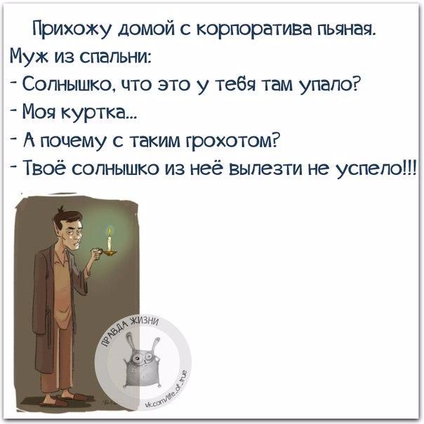 1443460988_frazki-1 (604x604, 165Kb)