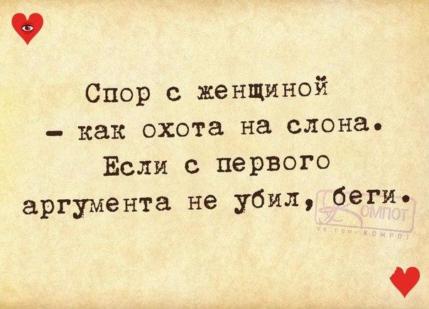 1443460998_frazki-4 (604x436, 236Kb)
