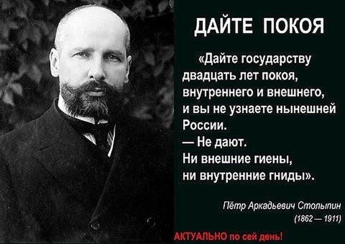 Столыпин знал, о чем говорил, не зря пучкова корежит от этих слов министра (700x494, 65Kb)
