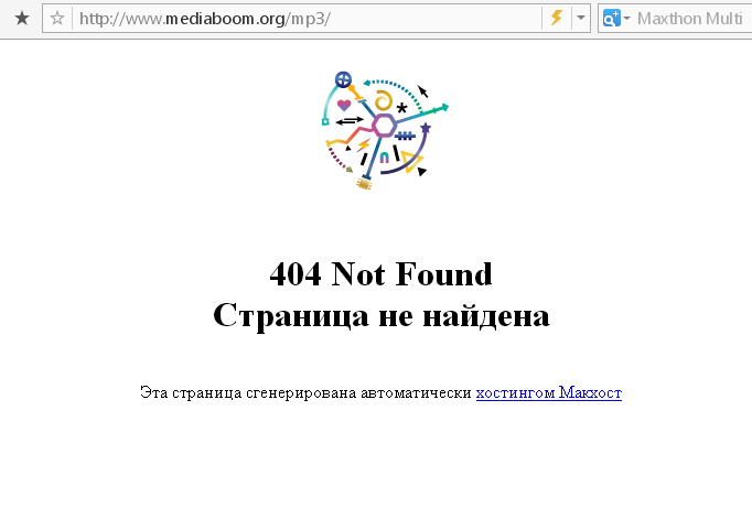 mb2 (682x461, 28Kb)