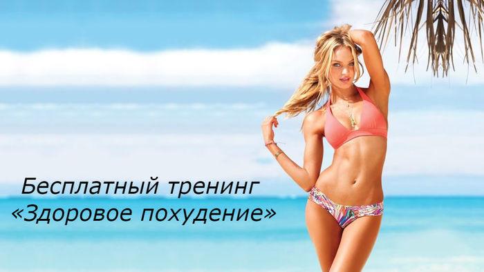 4687843_tmb_118671_3322 (700x394, 46Kb)