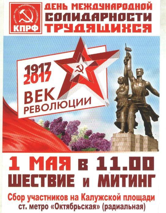 Вызвать шлюх Новоладожская ул. шлюхи Федора Абрамова улица
