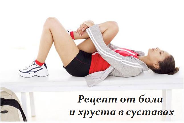 2749438_ot_boli_i_hrysta_v_systavah (646x432, 189Kb)