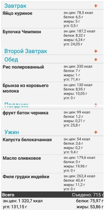 PicsArt_04-29-04.42.39 (350x700, 53Kb)