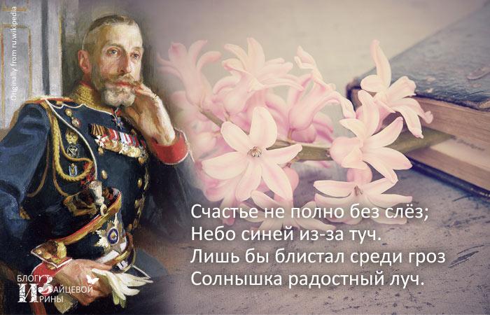 poesia_06 (700x450, 79Kb)