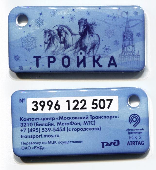 troyka_bibelot_snowflakes_fir_mcc (643x700, 517Kb)
