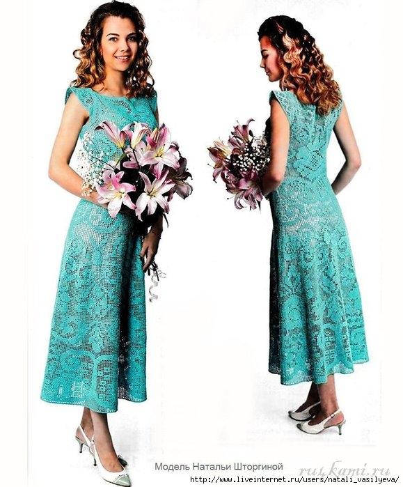 Филейное вязание длинный платья