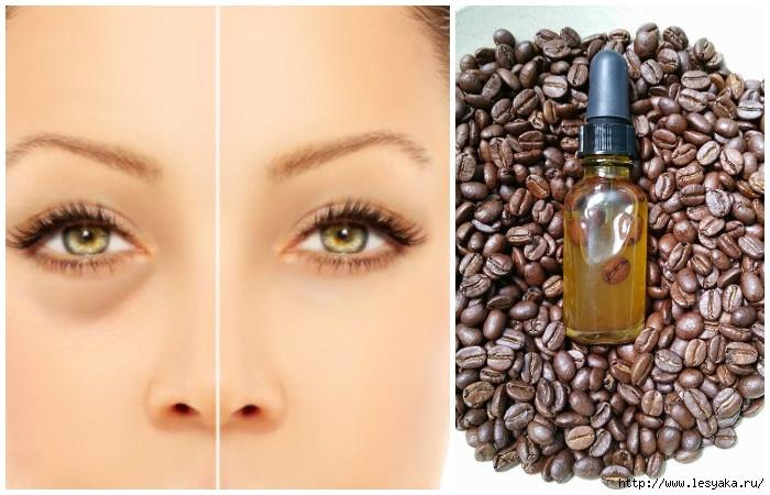 3925073_DIYcaffeineeyeserumnovate1 (700x450, 207Kb)
