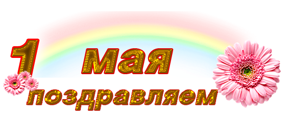 135154927_113 (566x250, 186Kb)