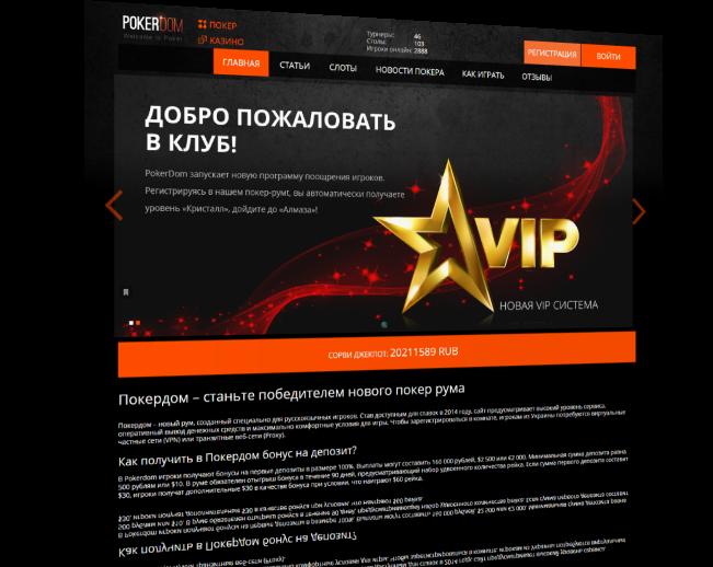 Poker Dom/3726595_newproject_1_ (651x518, 247Kb)