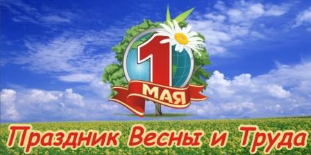 1_may-10