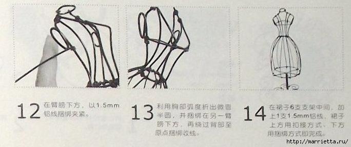 Изготовление садовой скамейки своими руками